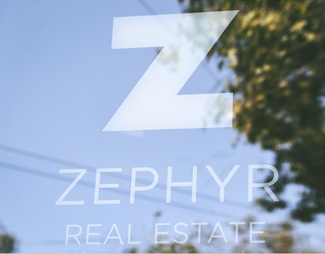 zephyr text image 2